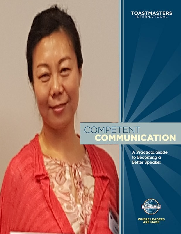 competent communicator Isn't it time to become a great communicator great communicators are competent and have vast knowledge about their areas of expertise.